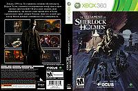 The Testament Of Sherlock Holmes (Последняя Воля Шерлока Холмса)
