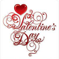 Подарки всем влюбленным в честь Дня Святого Валентина!
