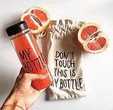 Бутылочка My bottle цветные с мешочком в комплекте., фото 2