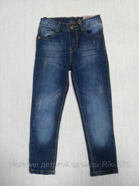 Однотонные джинсы для девочки