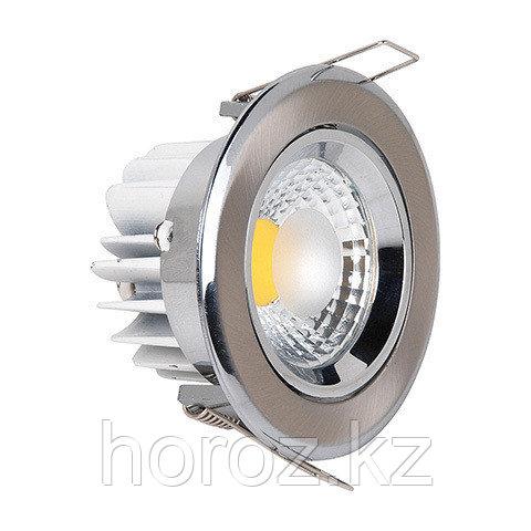Светодиодный светильник 5W HL-699L