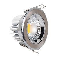 Светодиодный светильник 5W HL-699L, фото 1