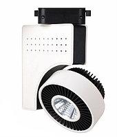 Светодиодный трековый светильник 23W HL-821L