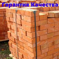 Кирпич одинарный БЕЗ ПОСРЕДНИКОВ И СОЛИ