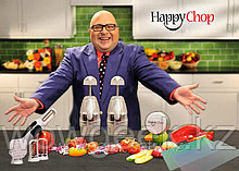 Овощерезка - Happy Chop
