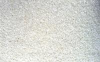 Ковролин (ковролан) Фортуна 01, 3 м , белый опт/розн.