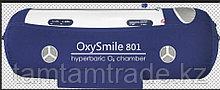Мобильная кислородная барокамера OxySmile ST801