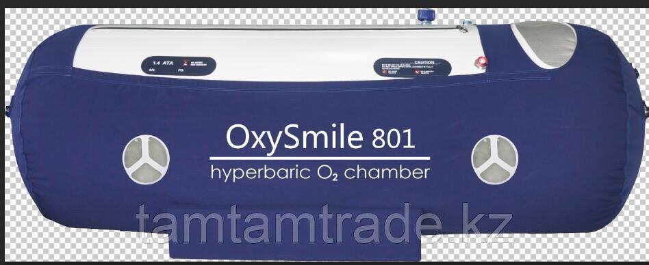 Мобильная кислородная барокамера OxySmile ST801 - фото 1