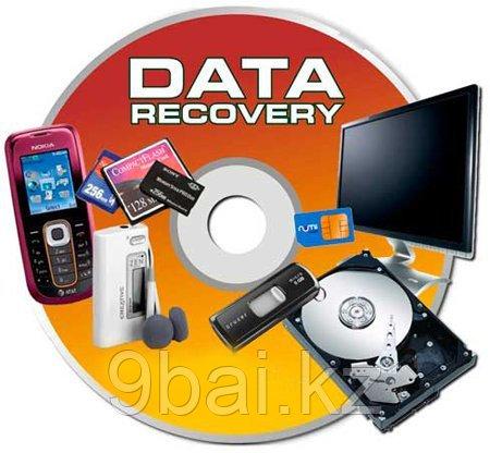 Восстановление данных с носителей информации