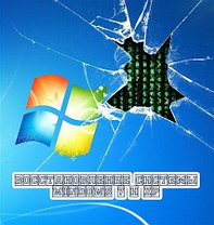 Восстановление, сброс пароля windows 7, 10., фото 2