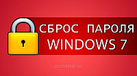 Восстановление, сброс пароля windows 7, 10.