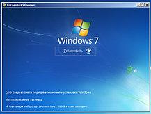 Восстановление, сброс пароля windows 7, 10., фото 3