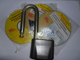Восстановление, сброс пароля  1c бухгалтерия 7.7