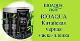 BioAqua — черная маска-пленка от черных точек. 60г, фото 3