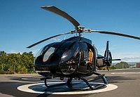Вертолет EC130 B4 Special