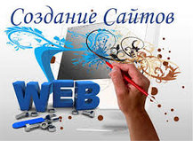 Создание сайтов Алматы, фото 2