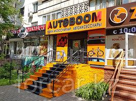 Наш магазин в г. Алматы