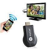 Беспроводной HDMI адаптер AnyCast Miracast  AirPlay WiFi display Receiver, фото 2
