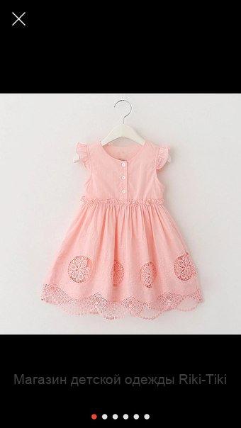 Стильное легкое платье для девочки