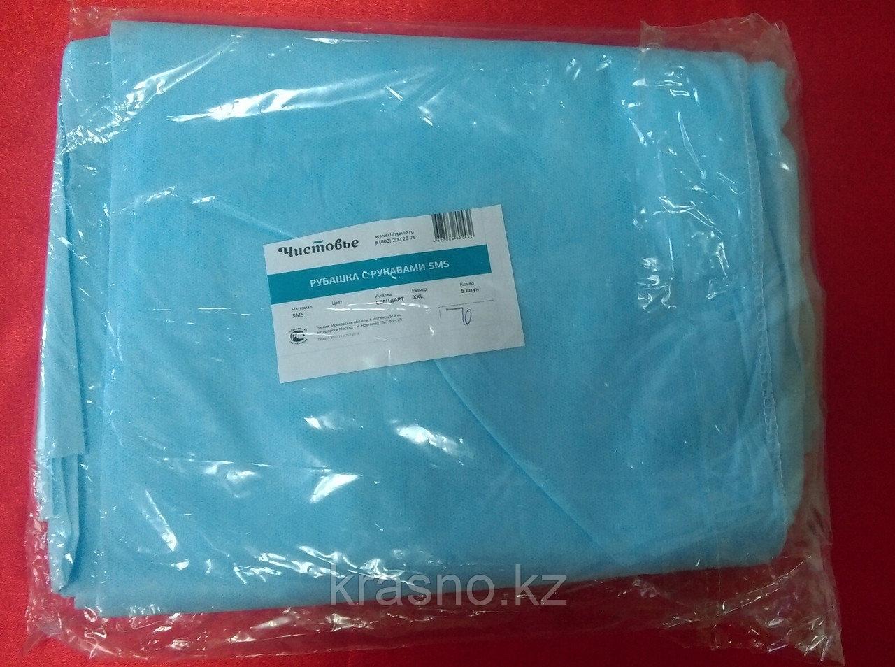 Рубашка 5шт с рукавами для прессотерапии XL - фото 2
