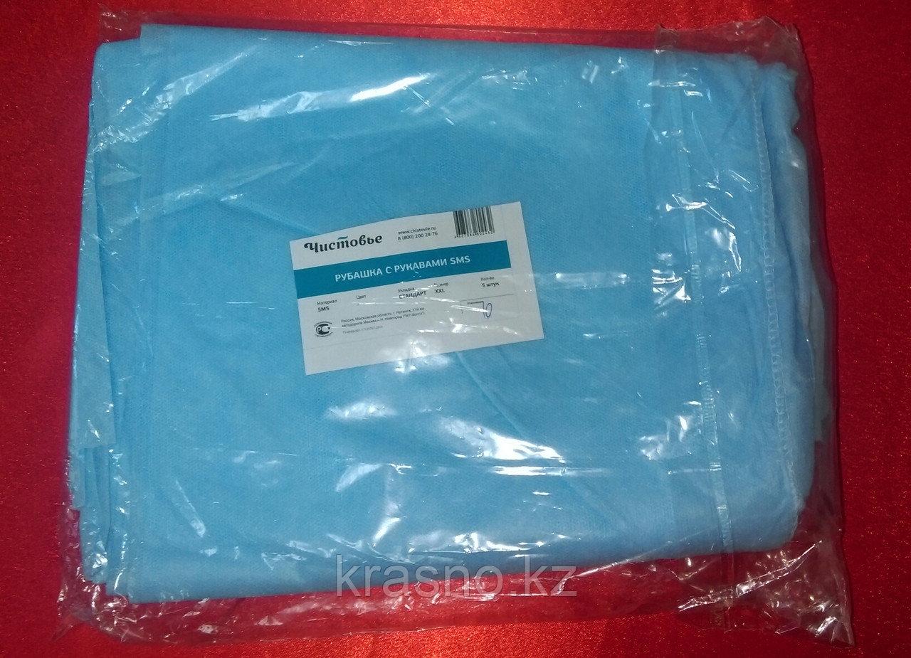 Рубашка 5шт с рукавами для прессотерапии XL - фото 3