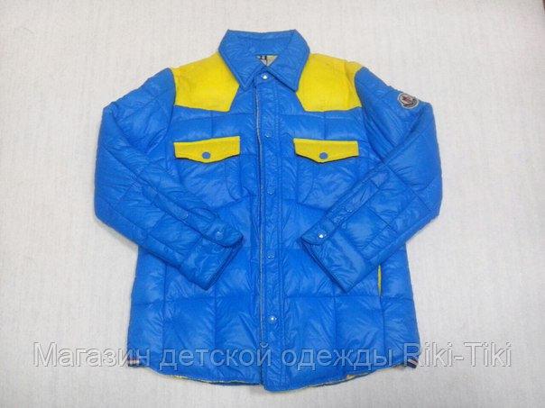 Голубая куртка для мальчика