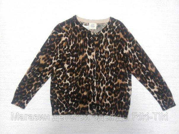 Леопардовая кофточка для девочки