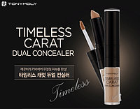 Tony Moly Двойной консилер Timeless Carat Dual Concealer