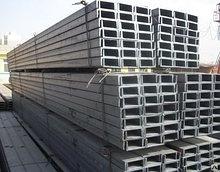 Швеллеры стальные горячекатаные гост 16П ст.09Г2С 12м