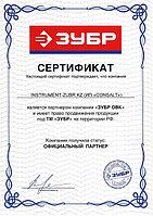"""Наша компания получила сертификат ОФИЦИАЛЬНОГО ПАРТНЕРА """"ЗУБР ОВК"""""""