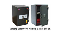 Сейф Valberg серии Garant-67 высочайшей защиты огне- и взломо- стойкий