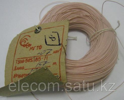 Монтажный кабель 0.12мм МГТФ