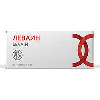 ЛЕВАИН натуральный иммуномодулятор 5290 тенге