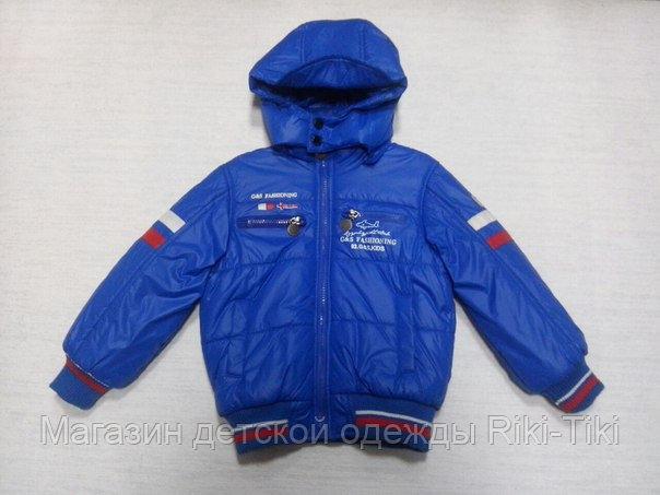Яркая куртка для мальчика
