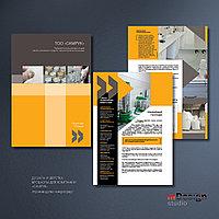 Дизайн, верстка брошюр