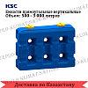 Ёмкость прямоугольная KSC 1500 литров