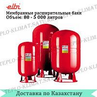 Расширительный бак Elbi DL CE 1000