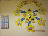 Оформление помещений детского сада, школ и т.д., фото 4