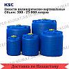 Ёмкость цилиндрическая KSC 500 л вертикальная