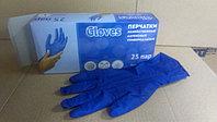 Перчатки хозяйственные латекс, синий, 25пар/упаковка, нет, Малазия