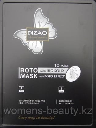 """Бото маска """"Dizao"""" - бото эффект с биозолотом (Biogold)"""