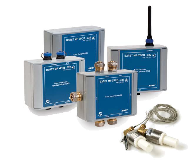 Расходомер-счетчик ультразвуковой ВЗЛЕТ МР исполнение УРСВ-322 энергонезависимый