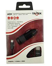 TRITEK T-CH002+CB001 зарядное устройство+кабель micro USB