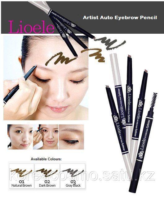 Автоматический карандаш для бровей Lioele Auto Eyebrow,25гр