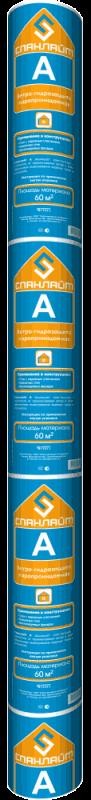 Спанлайт А  60 м2 ветро-гидрозащитная паропроницаемая мембрана