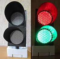 Светофор пешеходный