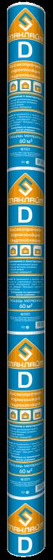 Спанлайт D  60 м2 паро-гидроизоляция повышенной прочности