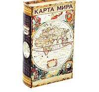 Сейф-книга шёлк Карта мира История