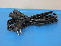 Провода, кабели