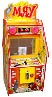"""Детский мобильный игровой автомат """"Мяу"""""""